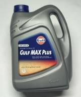 ÖLJY GULF MAX PLUS 20W-50 5L *poistuva tuote*